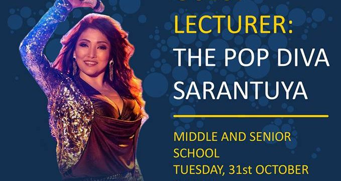 Guest Lecture Series: The Pop Diva Sarantuya