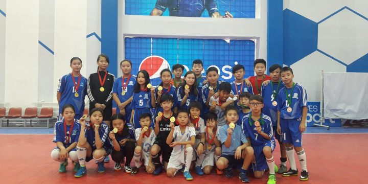 Duulian 2020 Futsal Tournament