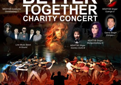THE BETTER TOGETHER CONCERT